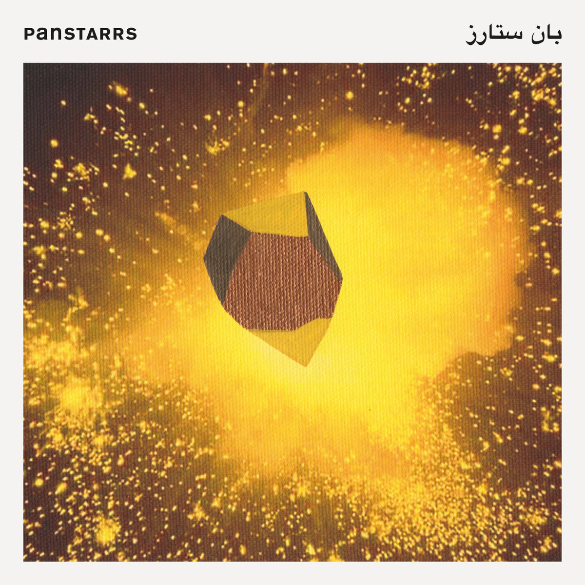 Panstarrs cover
