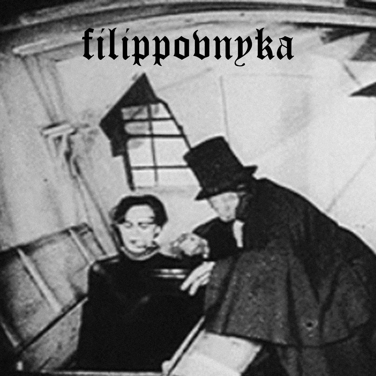 Filippovnyka cover